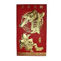 Конверт для денег плотный Дети с персиками и иероглиф Счастье 22х12 см красный (С0038)