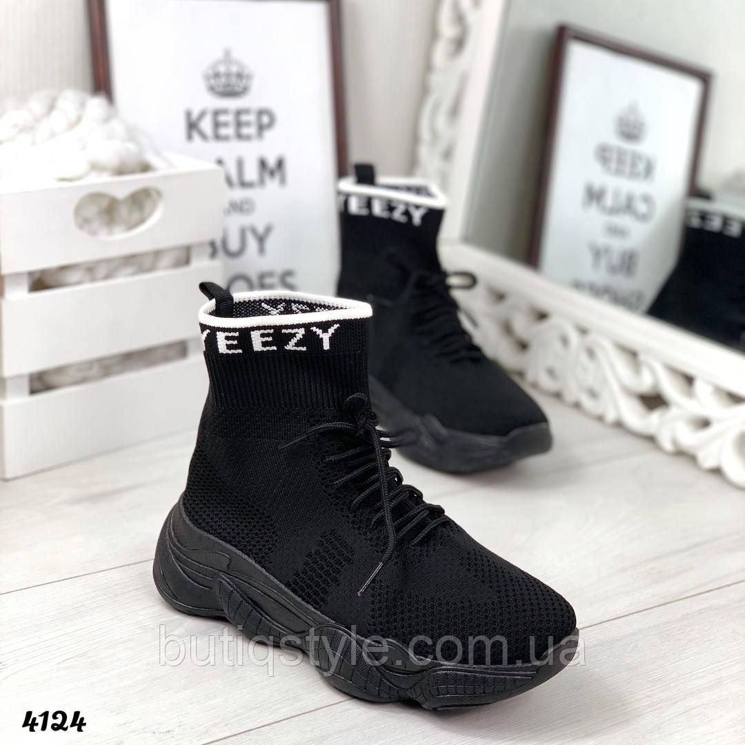 39 размер 24,5 см! Женские кроссовки-чулок черные на платформе, текстиль