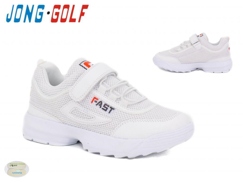 Детские Кроссовки Jong Golf C5545-7 8 пар