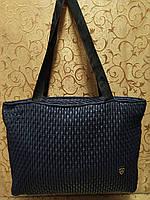 Женские сумка стеганная  (синяя) 30*46