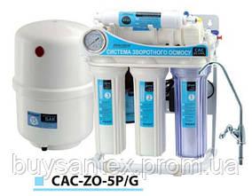 """Система очистки воды """"Насосы+"""" CAC-ZO-5P/G (с насосом и манометром)"""