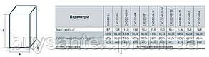 """Система очистки воды """"Насосы+"""" CAC-ZO-6P/M (с насосом и минерализатором), фото 2"""