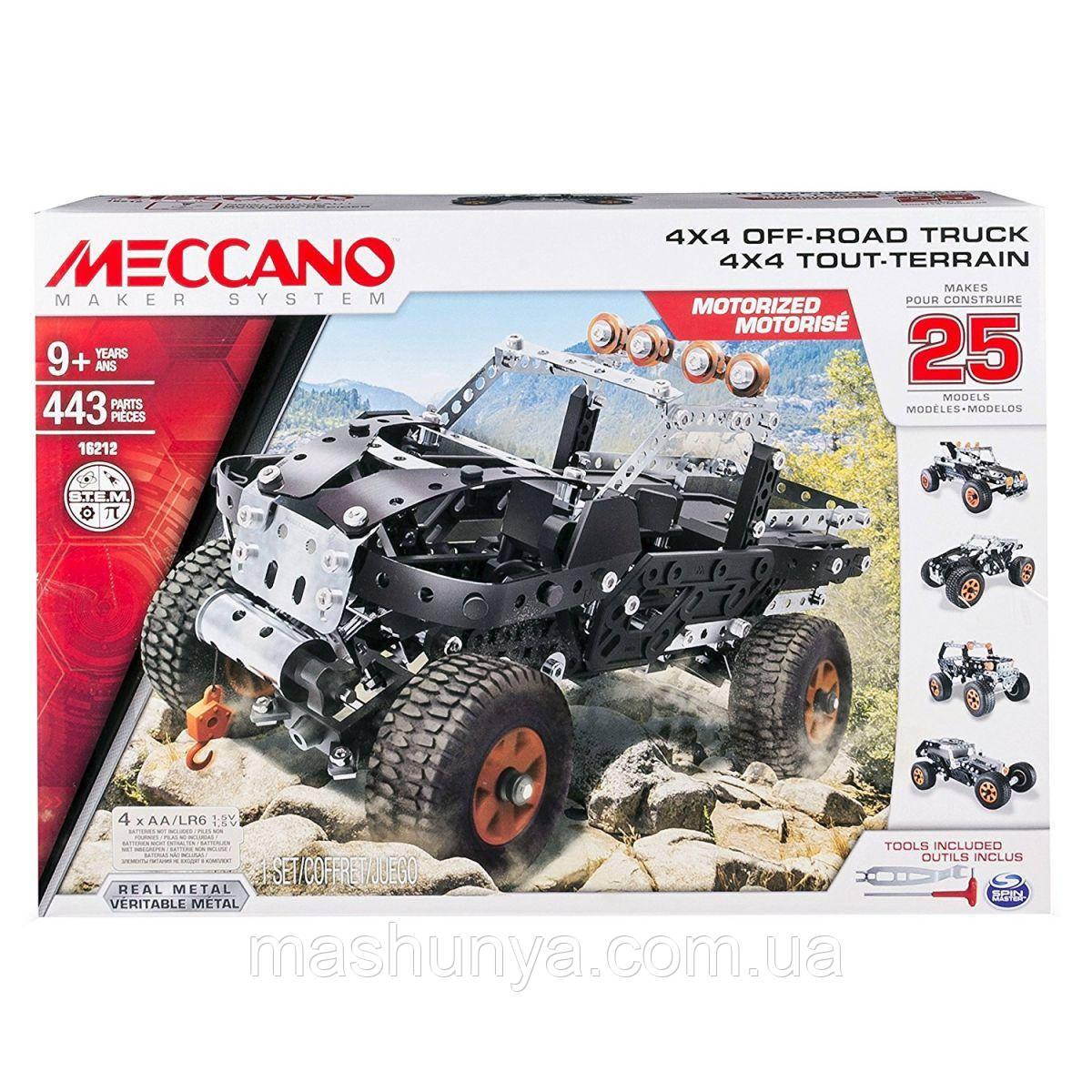 Конструктор Meccano Автомобиль 25 моделей 6028599