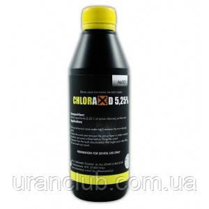 Жидкость для промывания корневых каналов Chloraxid,(хлораксид )  5,25 %,400 мл