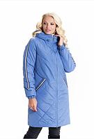 Демисезонная куртка женская весна-осень деми в большом размере недорого Украина р. 42-60