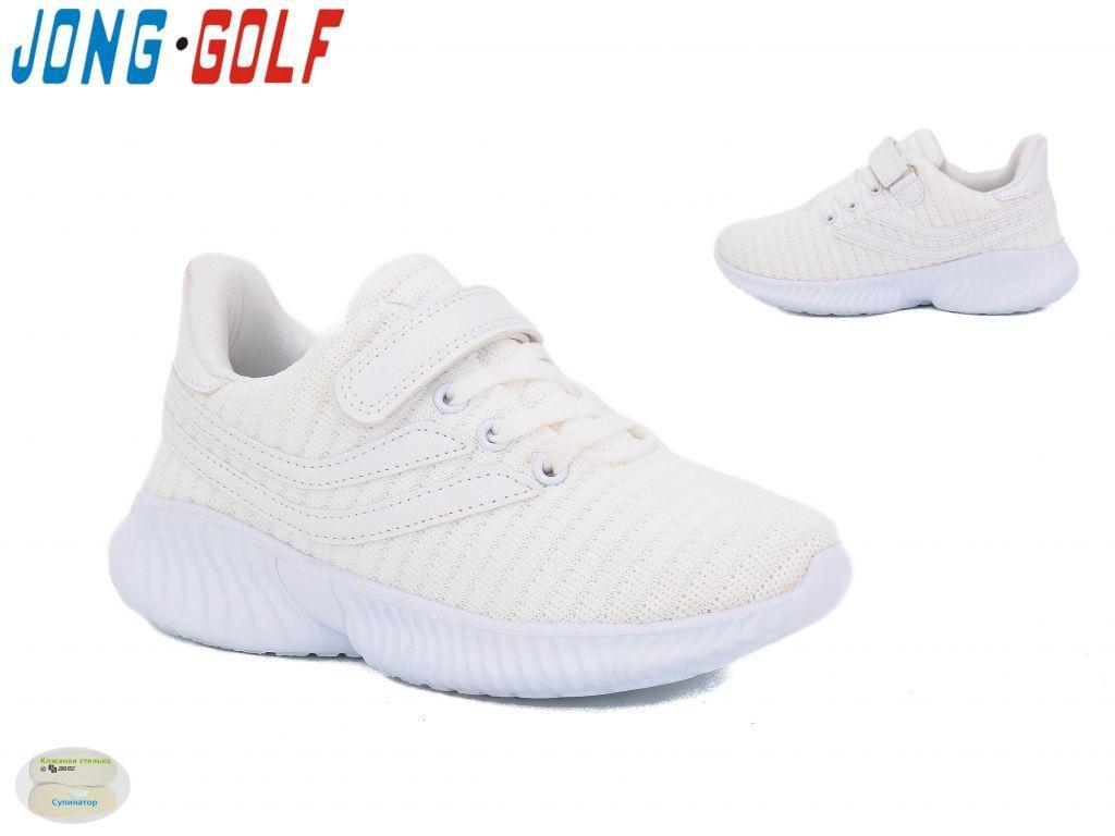 Детские Кроссовки Jong Golf C2425-7 8 пар