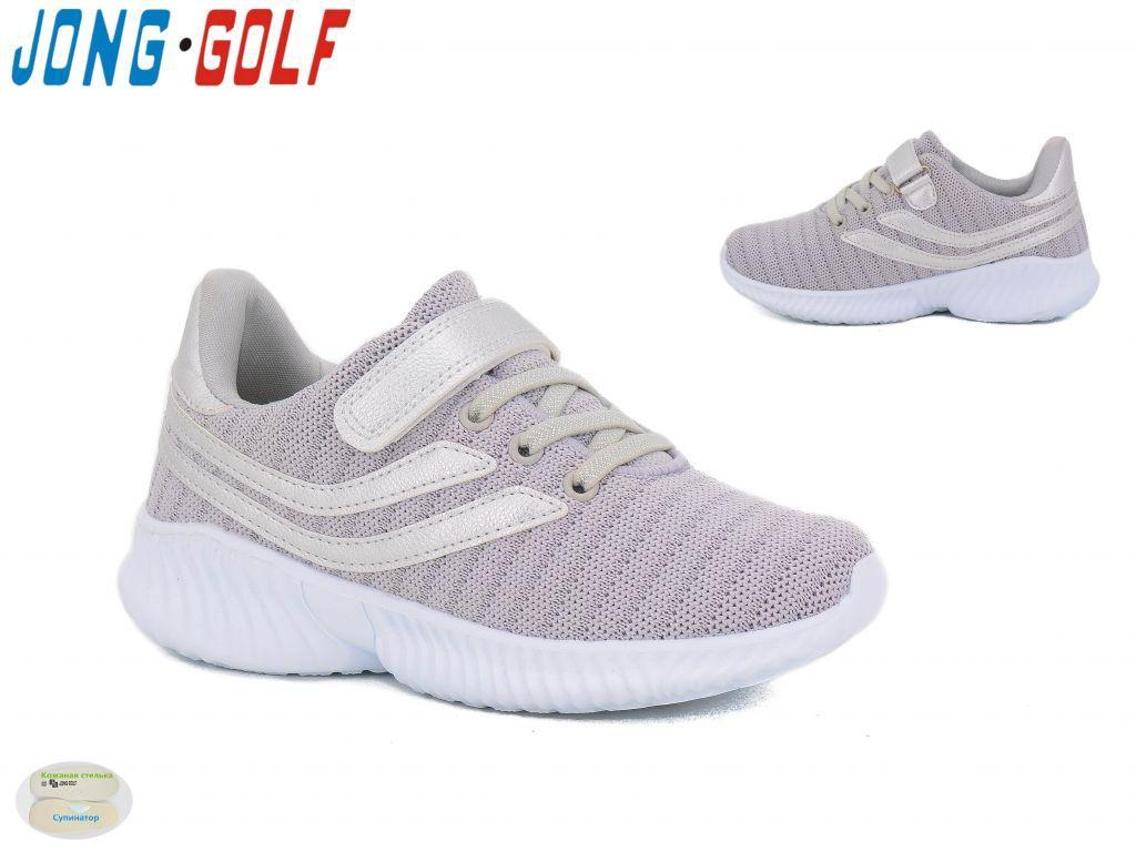 Детские Кроссовки Jong Golf C2425-19 8 пар