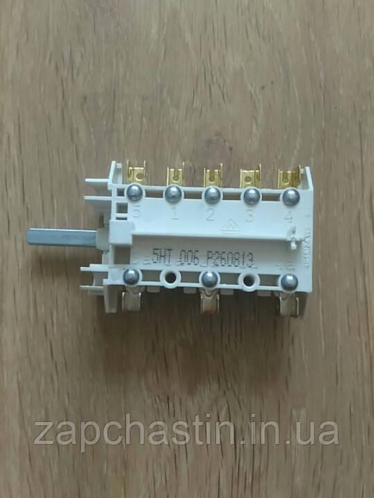 Перемикач електроплити Dreefs, 0+6 позицій (Італія) Indesit/Idel/Еві