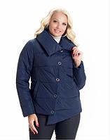 Демисезонная куртка женская весна-осень деми в большом размере недорого Украина р. 42-56