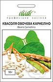 Семена фасоли овощной Карнелино, 10 г
