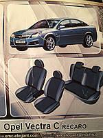 Автомобильные чехлы для автомобиля Opel Vectra C EMC-Elegant