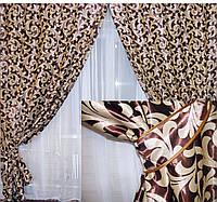 Комплект готовых штор  блэкаут, двусторонний. Цвет коричневый