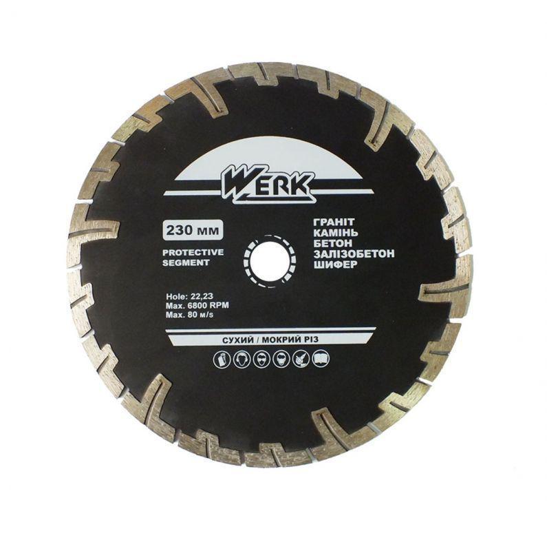 Алмазный диск Werk Глубокий рез (230*8*22,2мм)