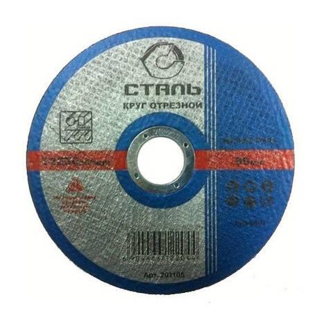 Круг отрезной по металлу Сталь (400*3,5*32мм), фото 2