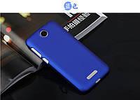 Пластиковый чехол для Lenovo A860e синий