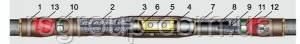 Муфта кабельная 35СТп0-4 ( со срывными болтами )