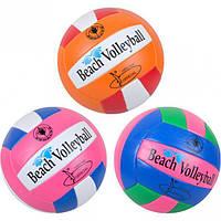 Мяч волейбольный №3 матовый