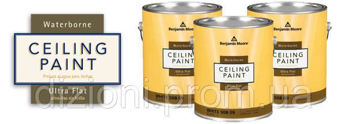 Интерьерная краска Waterborne Ceiling Paint