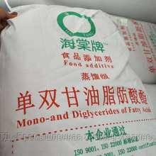 Моноглицериды и диглицериды жирных кислот 90%
