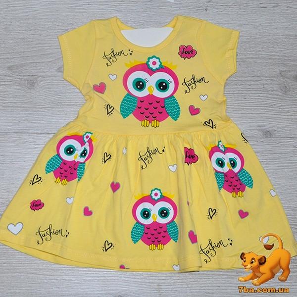 10eb7ee7c434eee Детское Летнее Платье