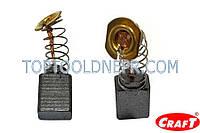 Угольная щётка для болгарки Craft CAG-125/1300, 6х9
