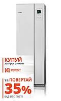 Тепловой насос грунт-вода NIBE мощность 8кВт 230В Энергоэффективность А+++