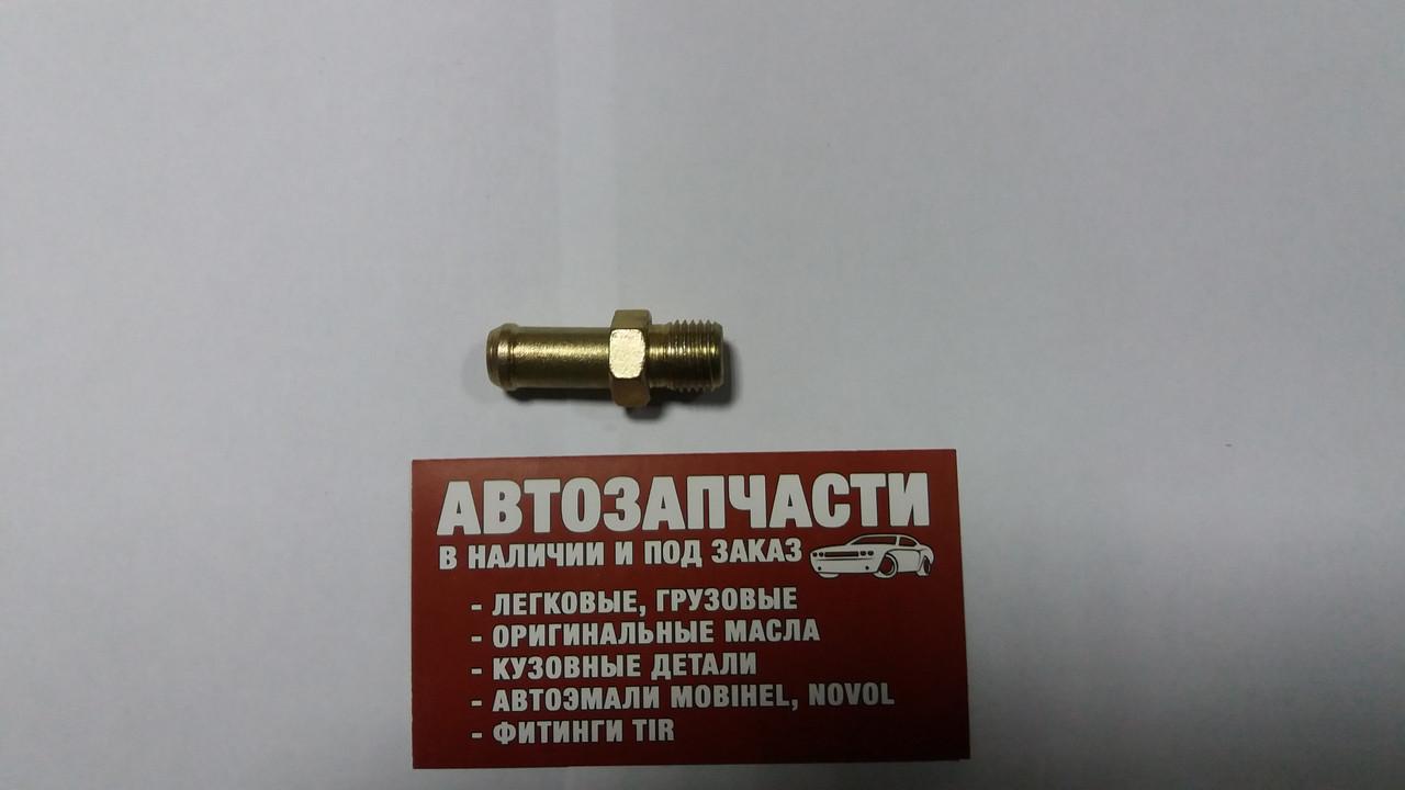 Штуцер резьбовой М12х1.25 под шланг Д=10