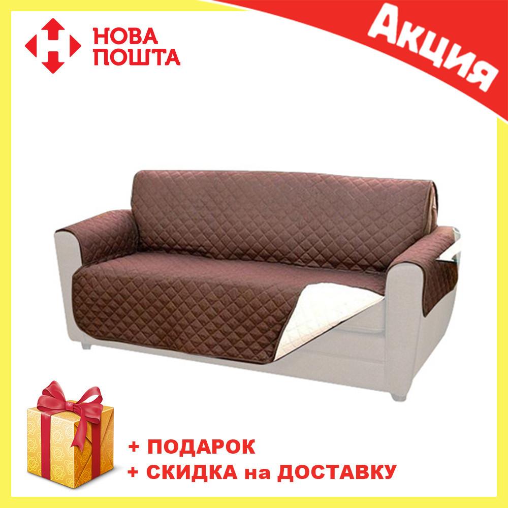 Покрывало на диван двустороннее Couch Coat | водонепроницаемая защитная накидка