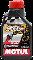 Масло для амортизаторов Motul SHOCK OIL FACTORY LINE 1 литр 812701