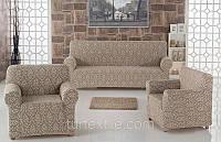 Жаккардовый чехол на трехместный диван с отправкой в день заказа