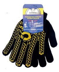 Перчатки Сталь 21104 (х/б с резиновым вкраплением, черные)