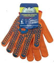 Перчатки Сталь 21103 (х/б с резиновым вкраплением, оранжевые), фото 2