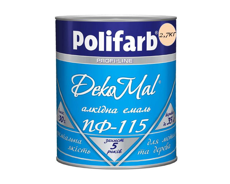 Эмаль алкидная POLIFARB ПФ-115 DEKOMAL универсальна, кремовая, 2,7кг