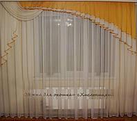 Ламбрикен Ассиметрия золото  3м Вуаль