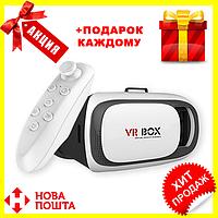 Очки виртуальной реальности VR BOX 2.0 Пульт управление в комплекте