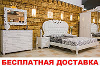 Спальня Лючия (белая)