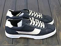 Кожаные мужские кроссовки синие Man's, фото 1