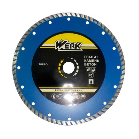 Алмазний диск Werk Turbo (125*7*22,2 мм)