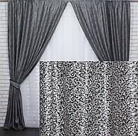 """Комплект готовых штор,коллекция блэкаут """"Камелия""""276ш(А) 2 шторы шириной по 1м."""
