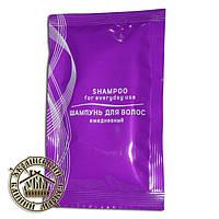 Шампунь одноразовый в сошетке, 10 мл (фиолетовый)