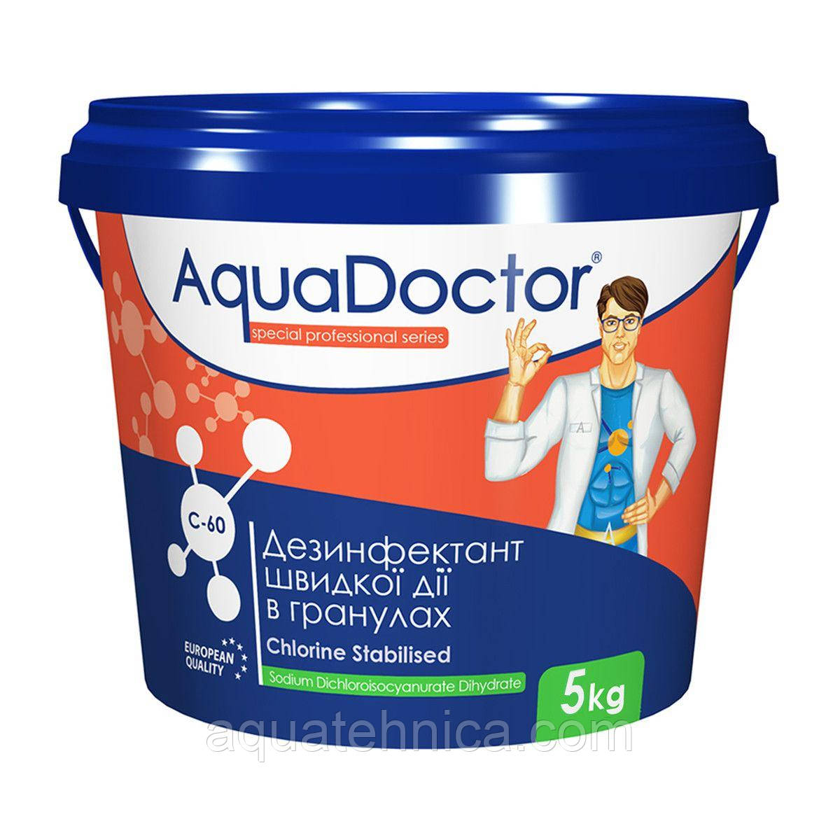 Швидко-розчинний хлор для басейну Aquadoctor С60, гранульований, 5 кг