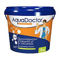 Медленно-растворимый хлор для бассейна Aquadoctor С90-Т  таблетки по 200 гр, 5 кг