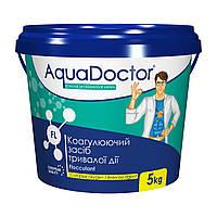 Флокулянт Aquadoctor FL (коагулянт) гранулированный от мутной воды в бассейне, 5кг
