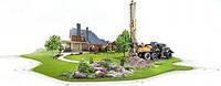 Инженерно-геологические изыскания для строительства частного дома