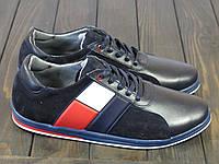Кожаные мужские кроссовки синие, фото 1