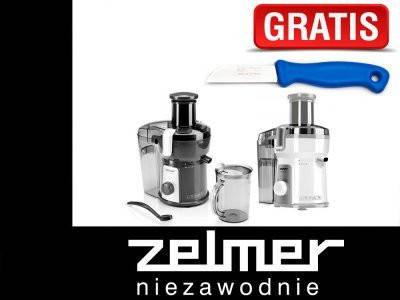 Соковижималка Zelmer JE1200 ! 2 Кольори!, фото 2