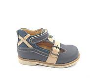 Туфлі ортопедичні Ecoby 107G р. 20-30, фото 1
