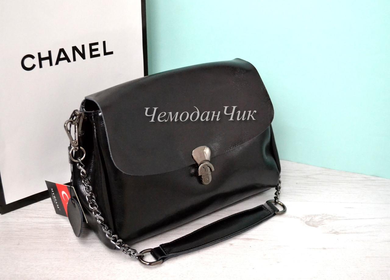 ece5f922c3cf1 Кожаная сумка 11 расцветки - ЧЕМОДАНЧИК - самые красивые сумочки по самой  приятной цене! в