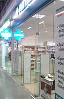 """Система защиты от краж в аптечных супермаркетах, акустомагнитная технология. Возможность купить у производителя - компании """"Антикражка"""" ."""
