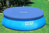 Тенты для бассейнов Intex всех типов, фото 2